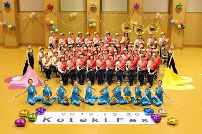 Koteki Fesを開催しました!