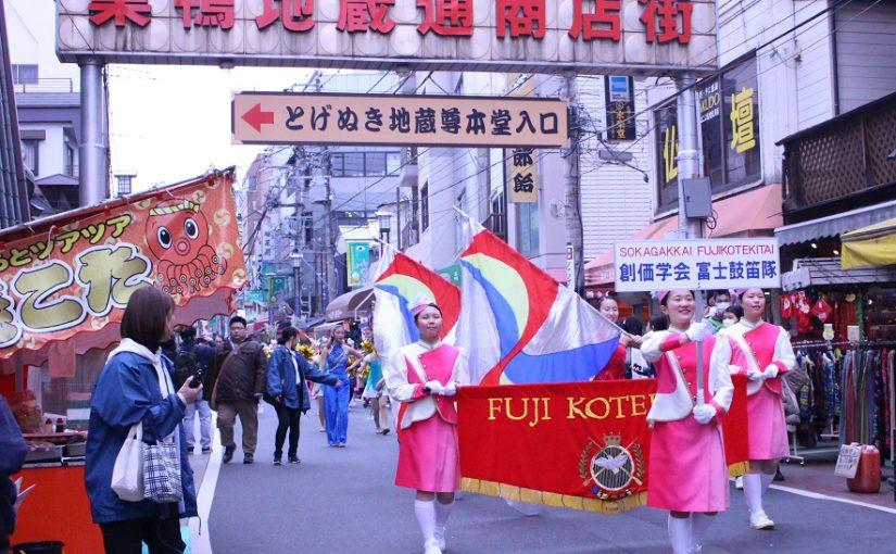 すがも染井吉野桜まつりパレードに出場しました!
